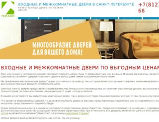lustar.spb.ru screenshot
