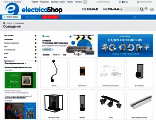 Access humsafarmatrimony com  Free Online Indian matrimonial website