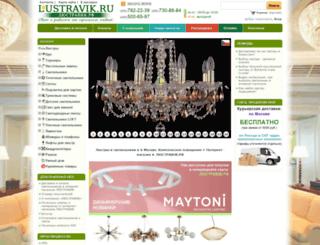 lustravik.ru screenshot