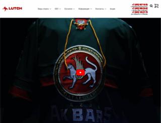 lutchsport.ru screenshot