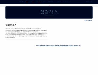 lute.fantazm.net screenshot
