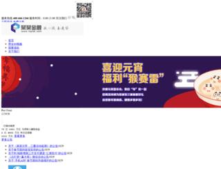 lutxy.com screenshot