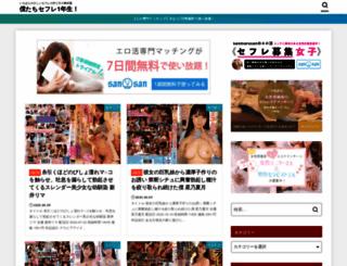 luventicus.org screenshot