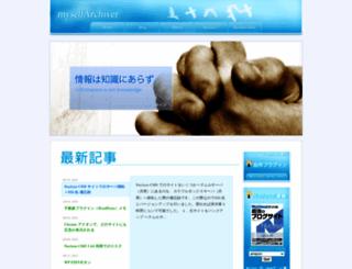 luvsic.net screenshot