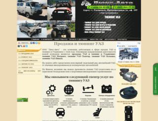 lux-avto-4x4.ru screenshot