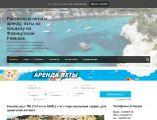 luxemarine.ru screenshot
