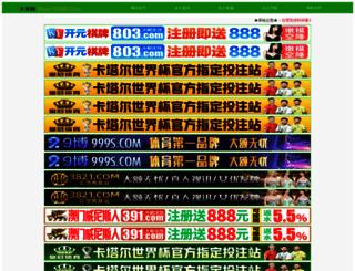 luxhqp.com screenshot