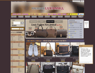 luxiamall.com screenshot