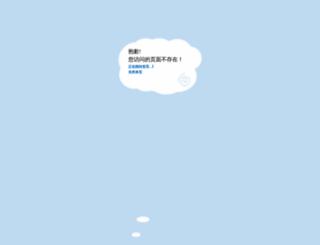 luxiangjing.bokee.com screenshot
