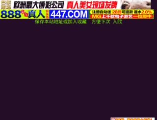 luxiu360.com screenshot