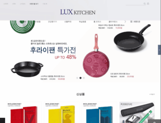 luxkitchen.com screenshot