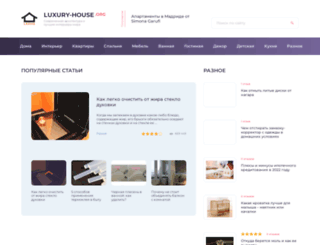 luxury-house.org screenshot