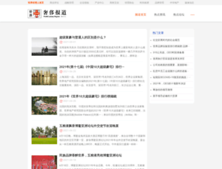 luxury.icxo.com screenshot