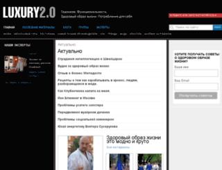 luxury2.ru screenshot