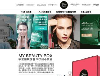 luxurybeauty.com screenshot
