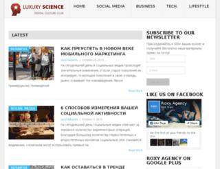 luxurysci.com screenshot