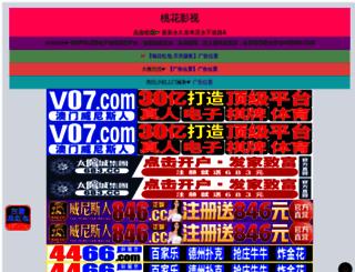 luxuryta.com screenshot