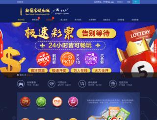 luyoba.com screenshot