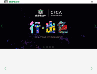luyuan.cn screenshot