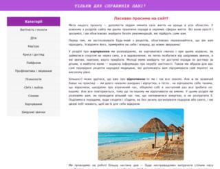 luzana.com.ua screenshot