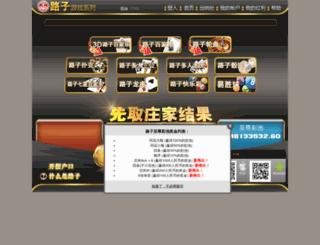 luzigames.248x.com screenshot