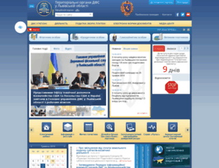 lv.minrd.gov.ua screenshot