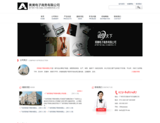lvbagssales.com screenshot