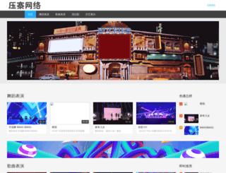 lvdou66.com screenshot