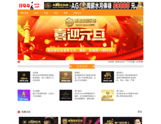 lvgucciaaa.com screenshot