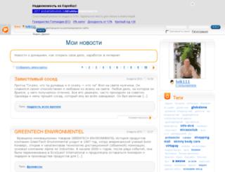 lvik111.blog.ru screenshot