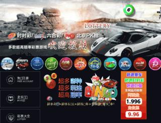 lvjmusic.com screenshot