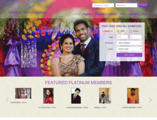 lvmatrimonials.com screenshot