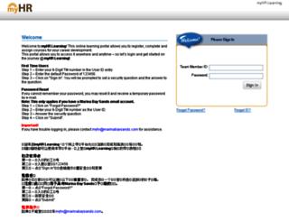 lvs.plateau.com screenshot