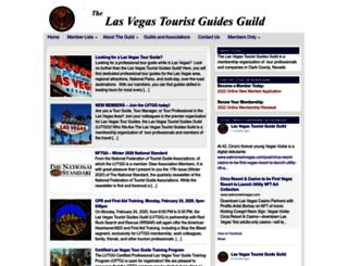 lvtgg.com screenshot