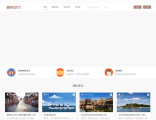 lvyou.com screenshot
