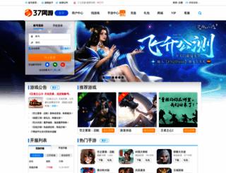 lw.37wan.com screenshot
