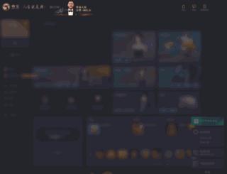 lw.3edu.net screenshot