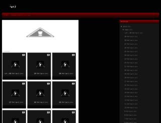 lwajiha.blogspot.com screenshot