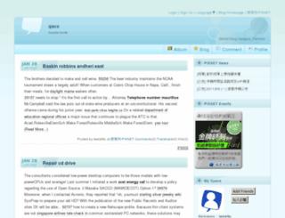 lweiefkc.pixnet.net screenshot
