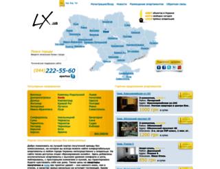lx.ua screenshot
