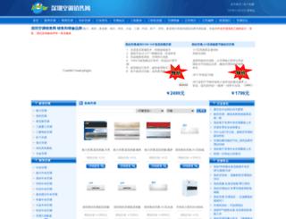 lxjd.com.cn screenshot