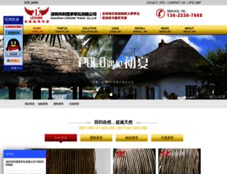 lxmaocao.com screenshot