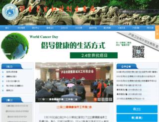 lxws.gov.cn screenshot