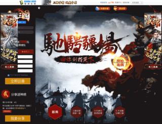 ly.gamexdd.com screenshot