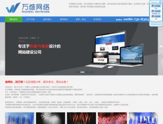 ly0731.com screenshot