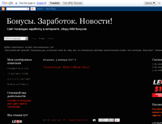 lyader.blogspot.com screenshot