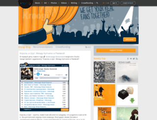 lyapis.kroogi.com screenshot