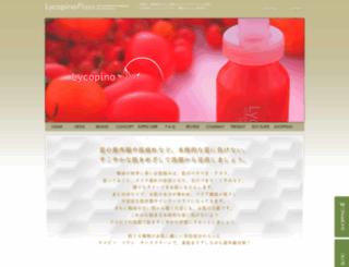 lycopin.com screenshot