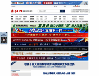 lyd.com.cn screenshot