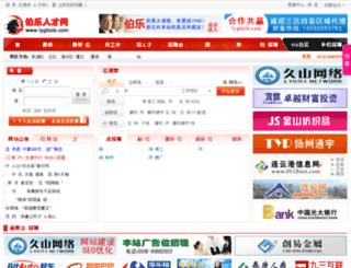 lygbole.com screenshot
